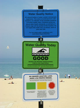 Many beaches in Michigan will not be monitored with federal funds this summer. (Photo: USGS)